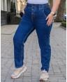 Джинсы женские MOM W1743A - фото 3