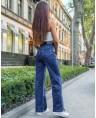 Джинсы женские W1748B - фото 3