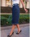 Юбка женская Classic W1766B - фото 2