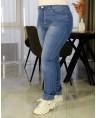 Джинсы женские Classic W1664A - фото 2
