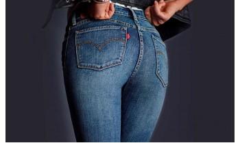 Самые дорогие и популярные джинсы в мире